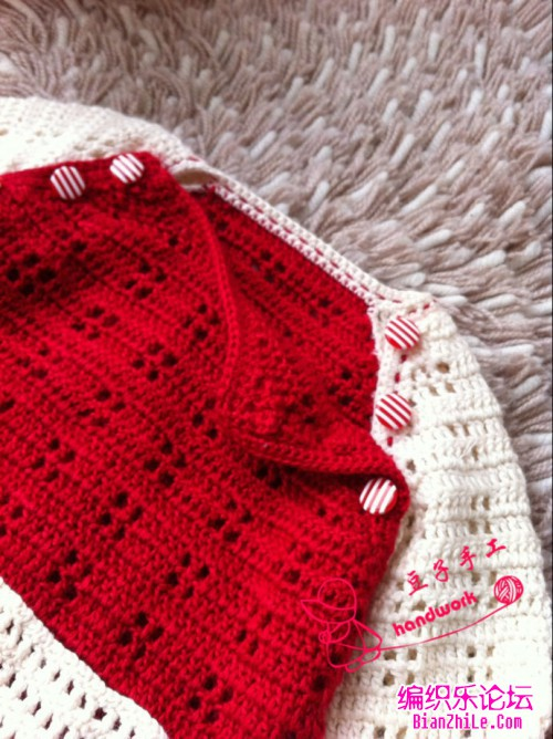 Cute crochet baby top with diagonal buttons
