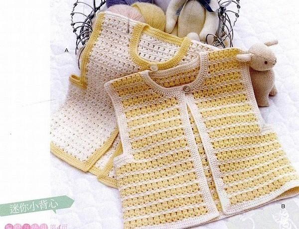 Free Crochet Pattern For Baby Vest : Vests ? Crochet Kingdom
