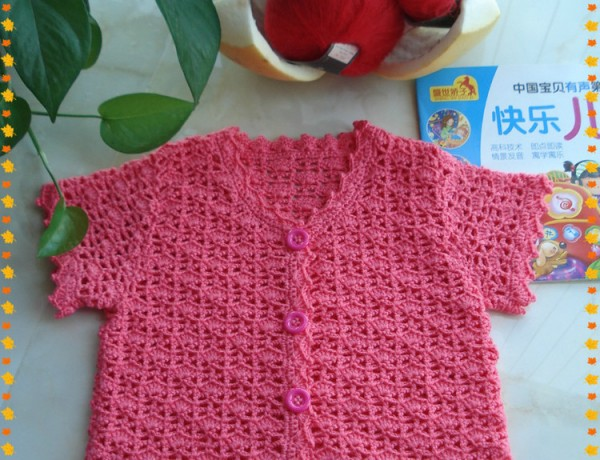 Free Crochet Pattern Short Sleeve Sweater : free crochet cardigan pattern for kids with short sleeves ...
