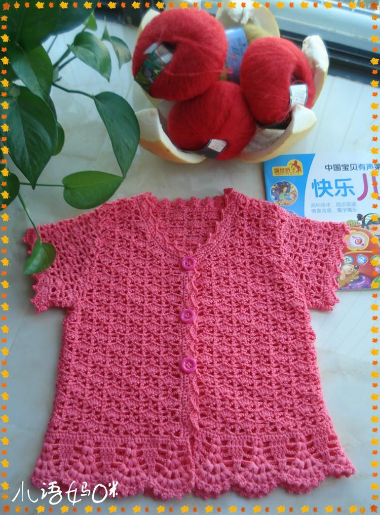 Short sleeve girls cardigan crochet 1