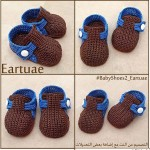 Cute Baby Shoes to Crochet