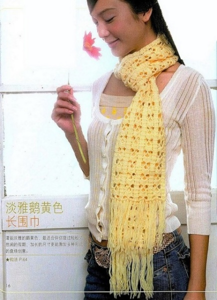 pretty crochet scarf squares pattern with fringing