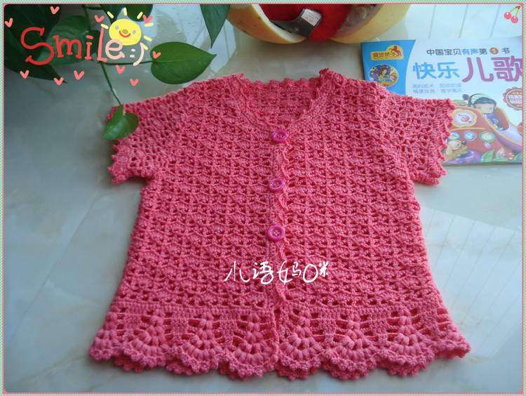 short sleeve girls cardigan crochet