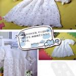 Shell baby dress crochet pattern