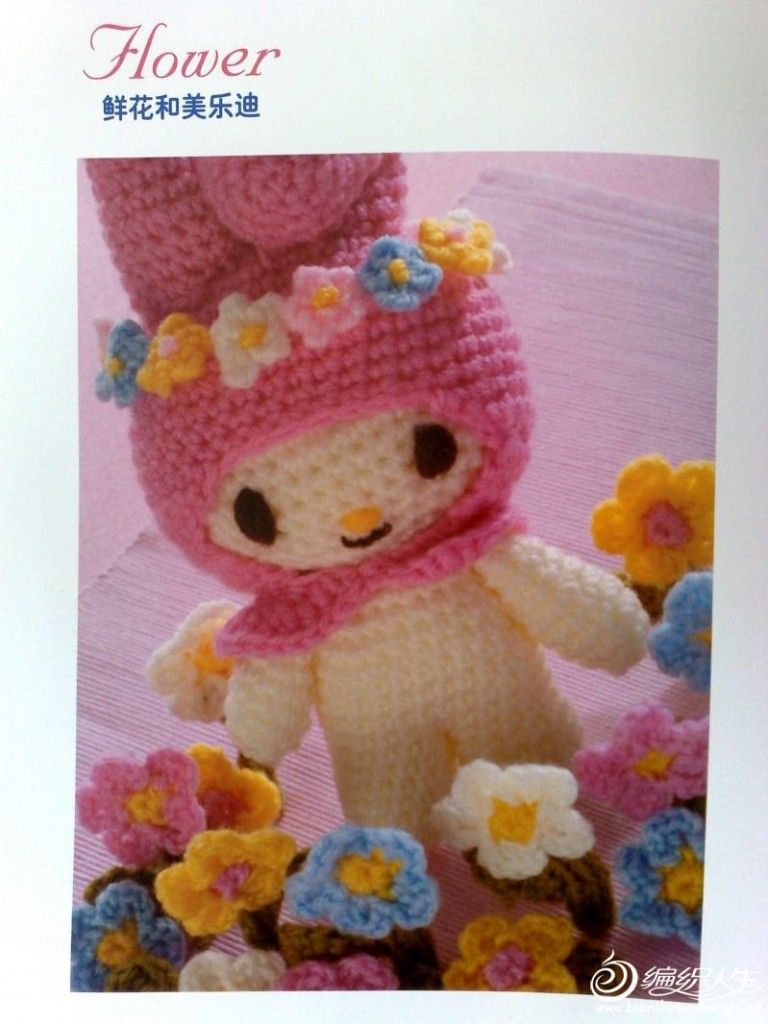 My Melody Crochet Patterns Archives Crochet Kingdom 3 Free