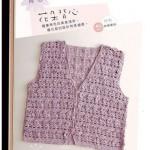 Crochet baby flower vest