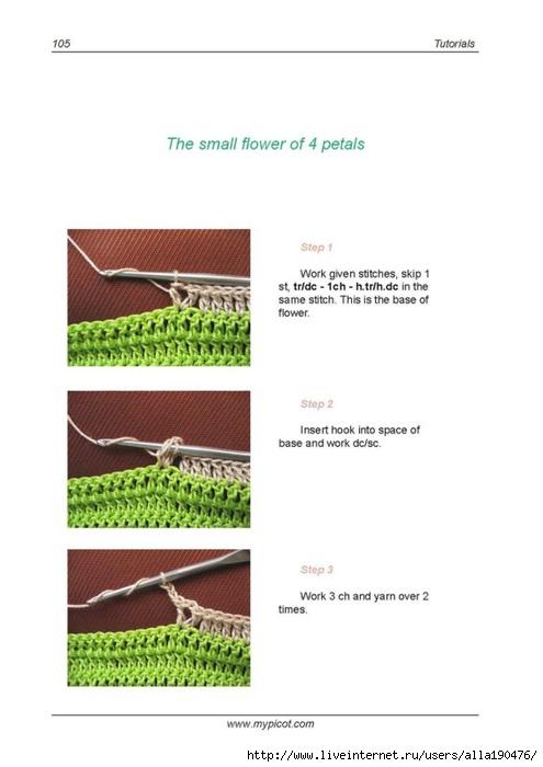 crochet baby flower vest 3
