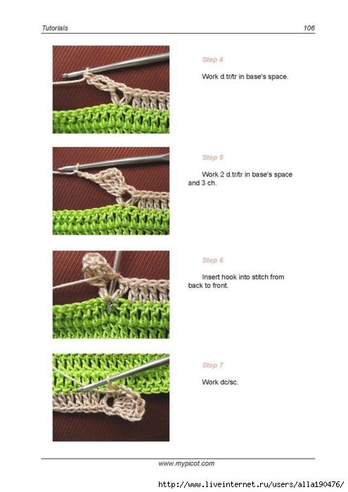 crochet baby flower vest 4