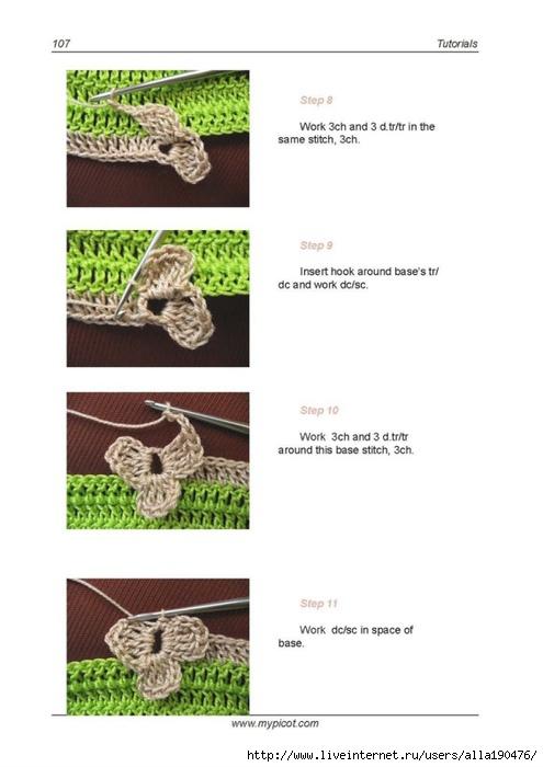 crochet baby flower vest 5