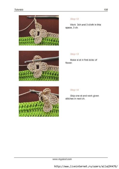 crochet baby flower vest 6