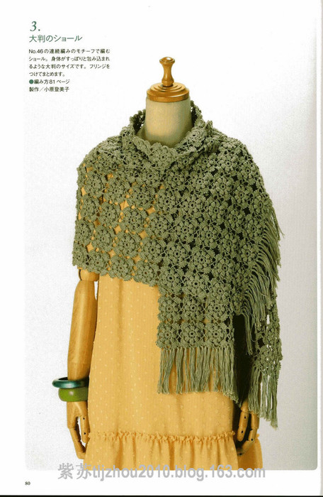 Crochet Shawls  U22c6 Page 12 Of 23  U22c6 Crochet Kingdom  112 Free Crochet Patterns