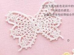 Butterfly Crochet Motif