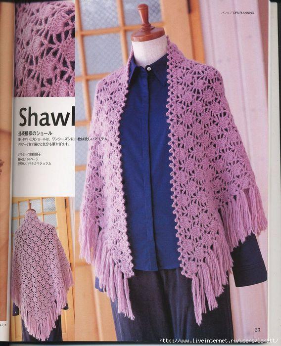 Pineapple Waves Crochet Shawl Pattern Crochet Kingdom