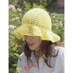 Sun Hat Free Crochet Pattern