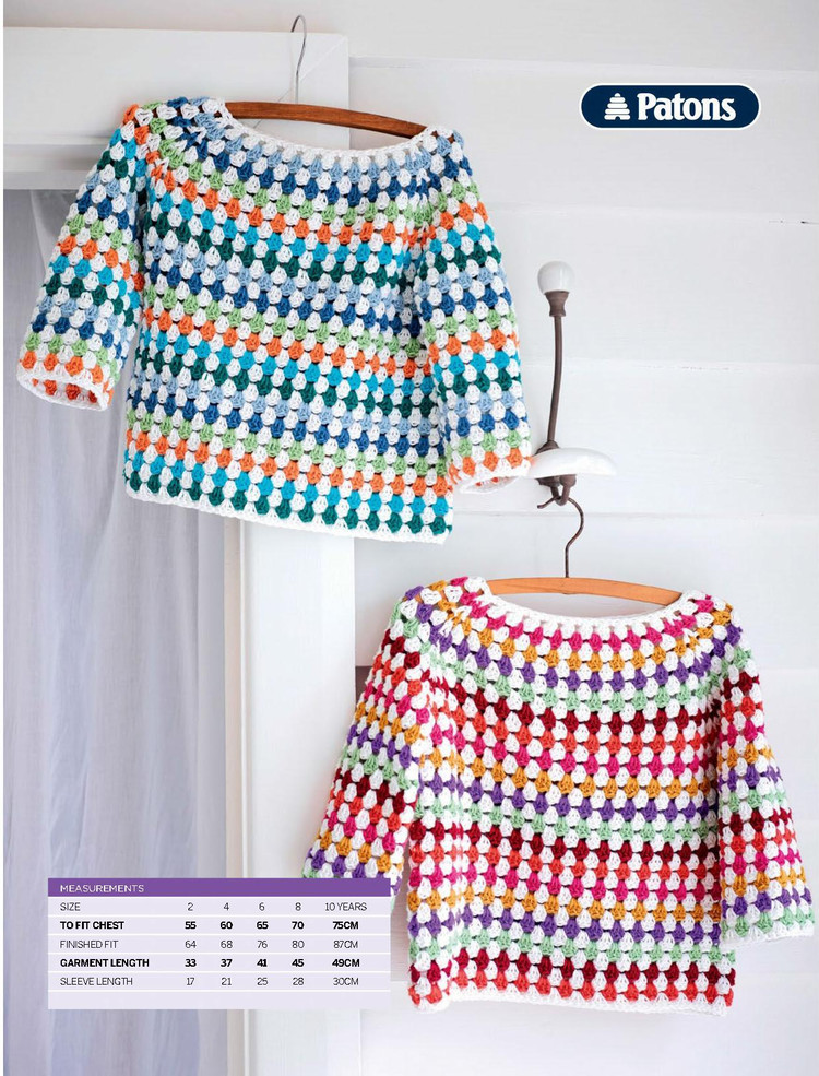 Crochet Baby Sweaters Crochet Kingdom 8 Free Crochet Patterns
