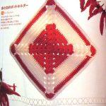 Crochet Square Motif Dishcloth Pattern