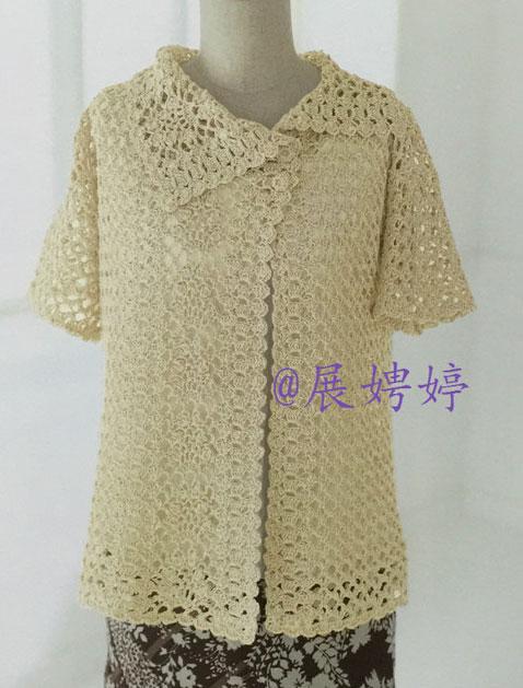 Shell Stitch Crochet Jacket