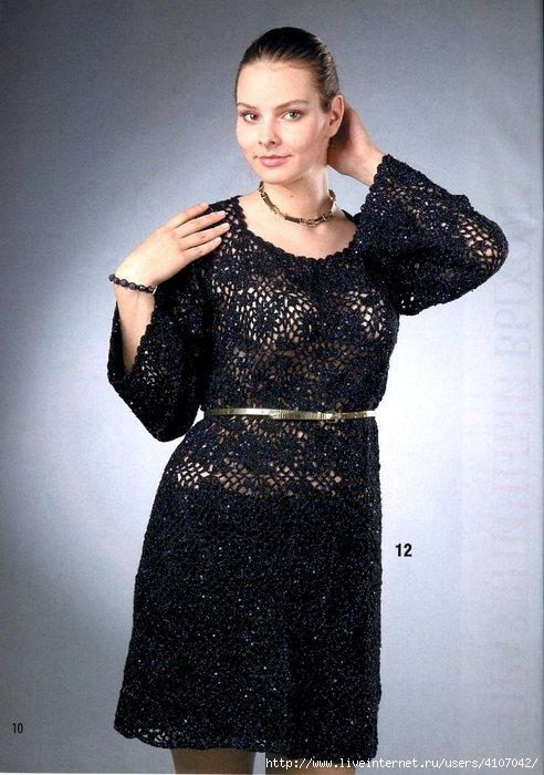 Black crochet dress pattern