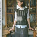 Interesting Lace Vest to Crochet