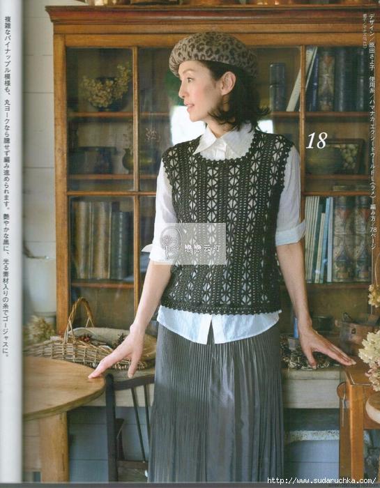 Interesting Lace Vest to Crochet