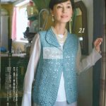 Open Collar Vest Crochet Pattern