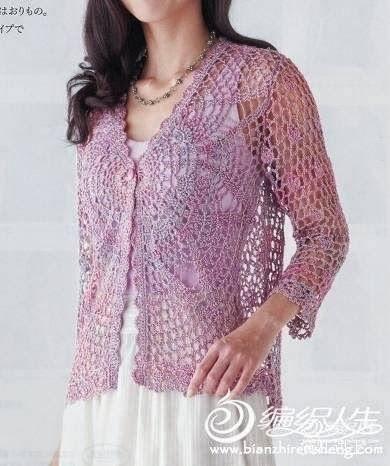 Pineapple crochet cardigan crochet pattern