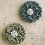Crochet Flower with Pearl Adornments