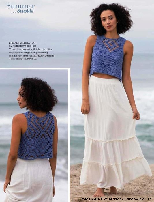 Spiral Seashell Summer Top to Crochet Pattern