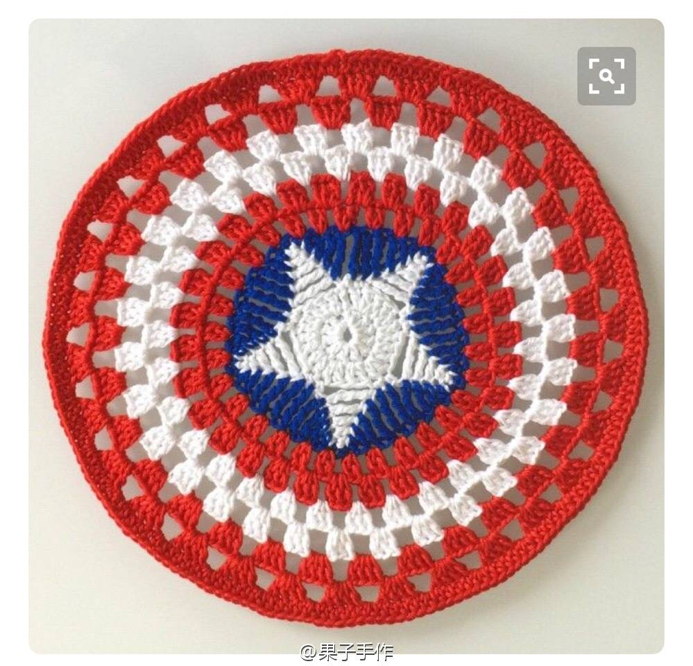 Captain America Crochet Circle Free Pattern