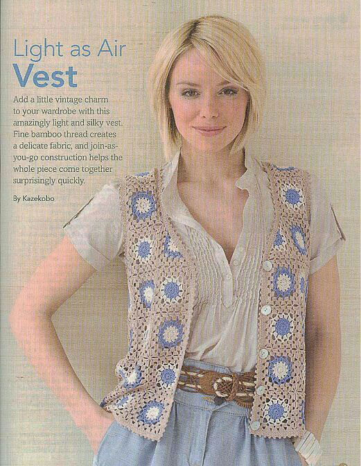 Free Granny Square Vest Patterns Archives Crochet Kingdom 2 Free