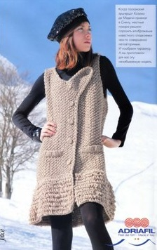 Curiosa Dress Free Crochet Pattern