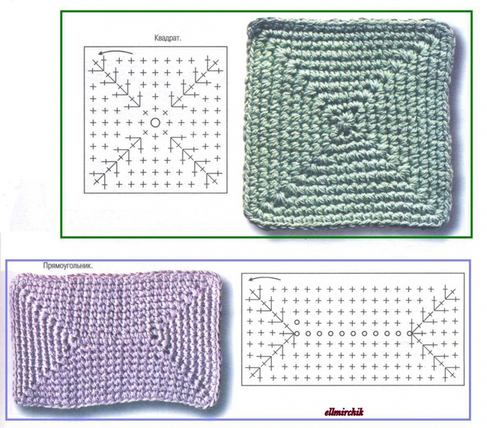 Free Single Crochet Granny Square Pattern Crochet Kingdom