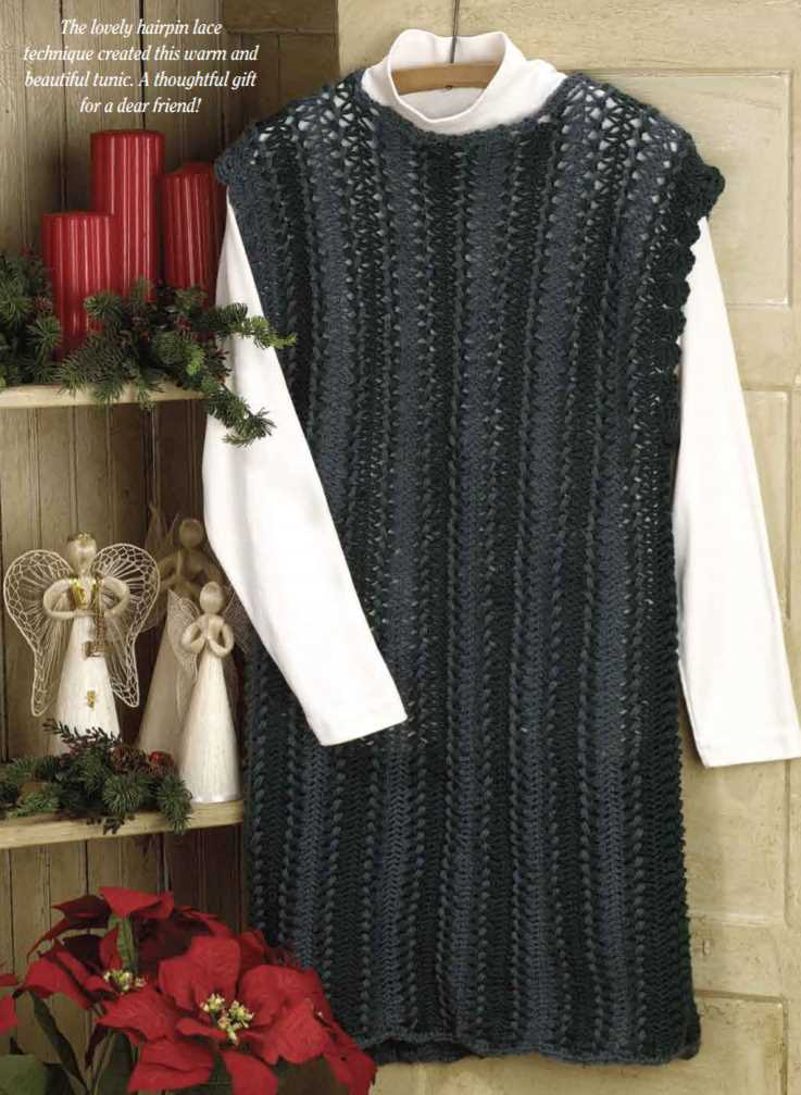 Free Crochet Pattern for a Hairpin Lace Tunic