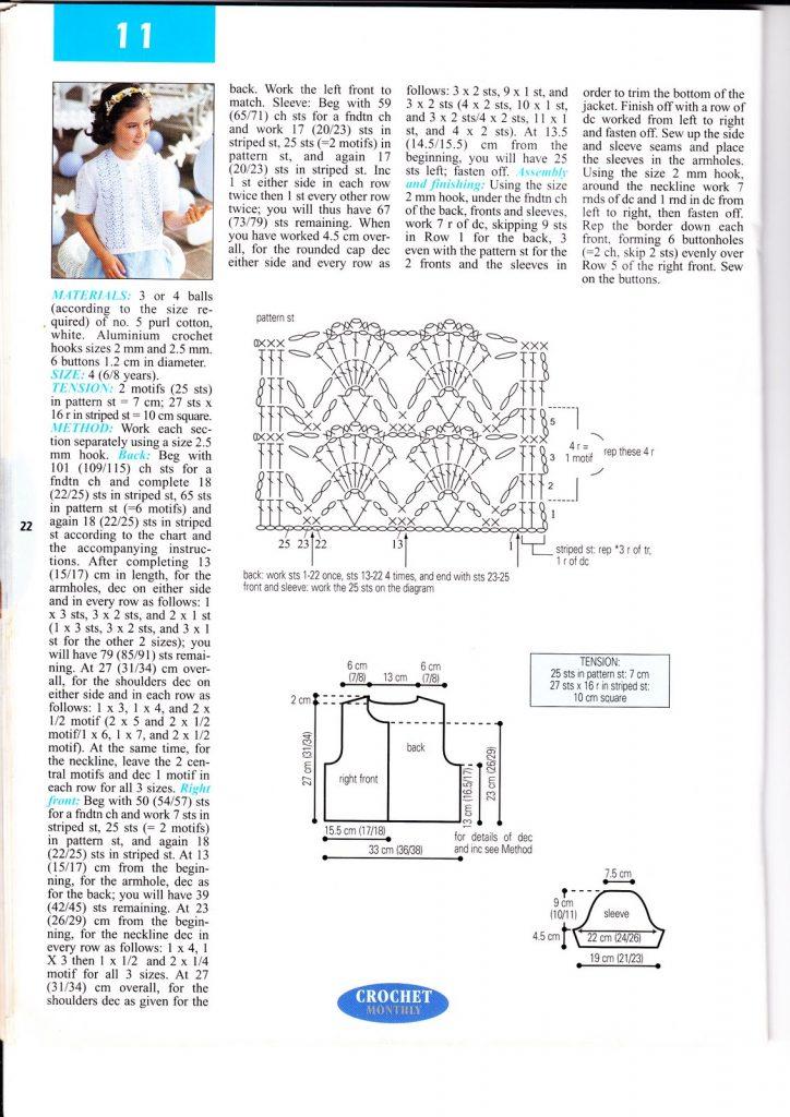 Crochet Pattern for a Girls Crochet Jacket