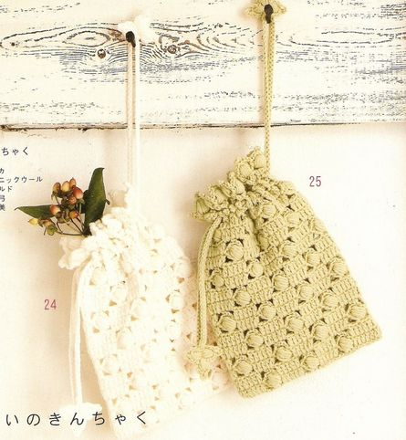 Pretty Crochet Pouch Diagrams