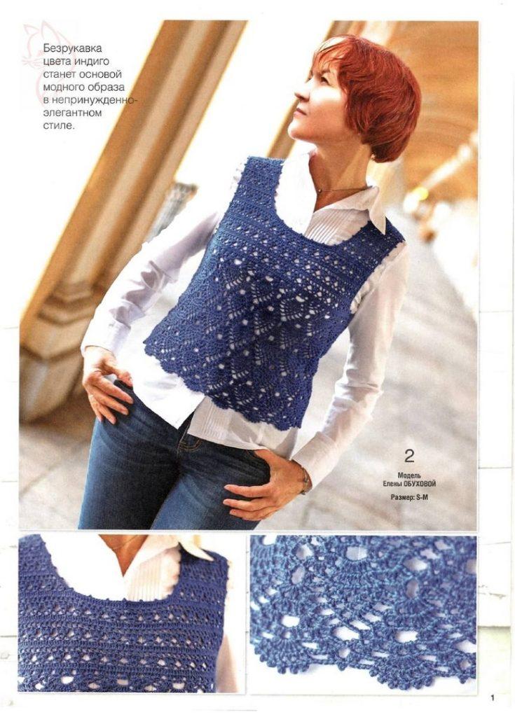 Lace tank top crochet pattern