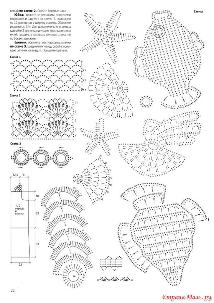 Seashells-diagram-crochet-pattern